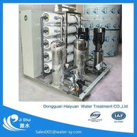 RO with UV mineral water treatment plant
