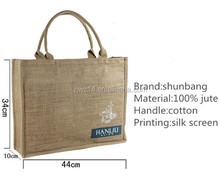 fashion stylish printed promotion jute bag shopping tote packing bag