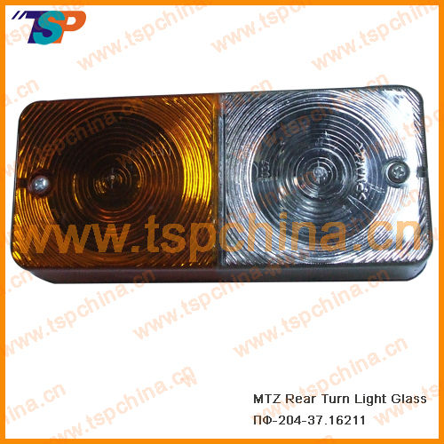 Tractor Front Left and Right turn Light lamp for Romania tractor parts