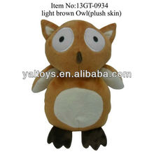 23cm brown unstuffed plush skin baby owl for sale
