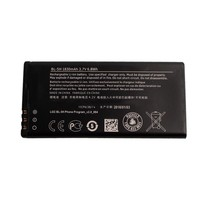 Full Power BL-5H Battery for Nokia Lumia 630 mobile