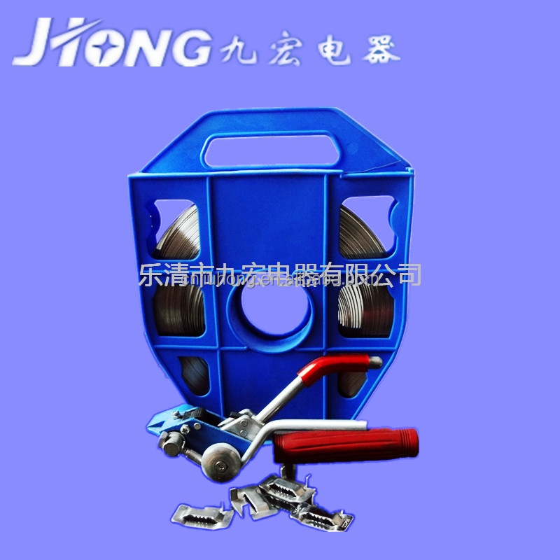 Banding tool forStainless steel banding ,centre punch manufacturers/Suppliers In China