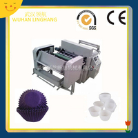 Automatic mineral water paper cup die cutting machine/die cutter/punching machine
