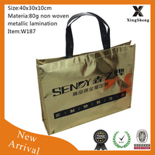 Free sample metallic non woven bag, gold color non woven tote bag
