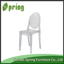 replica louis ghost chair victoria ghost chair JD-33S