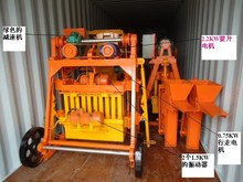 QMY4-45 Japan used concrete block making machine manual in South Africa