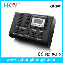 Land Line Phone Recorder Attached from PC with best price in Shenzhen