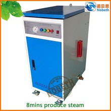 Temperature control water heater electric power steam generator