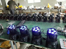 stage led moving head wash , 5x15W RGBWA 5 in 1 led moving head stage light,special effects led stage light