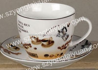 new design coffe cup and saucer 80cc . 90cc