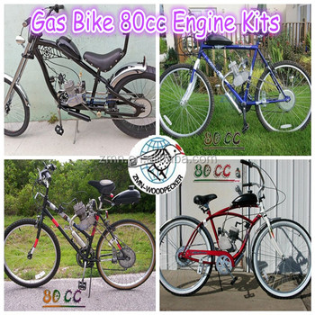 Gas Bike 80cc Engine Kit/66cc Engine Kit