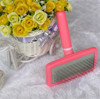 pet groomer pro brush pet fur smoothing brush