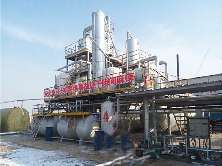 Industrial Filtration vacuum distilation lube oil refining distillation plant