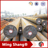 Factory low price high quality 45c8 carbon steel round bar