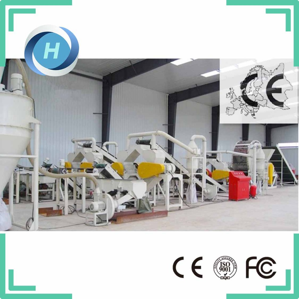 2016 hot sale high output waste tire recycling equipment with CE