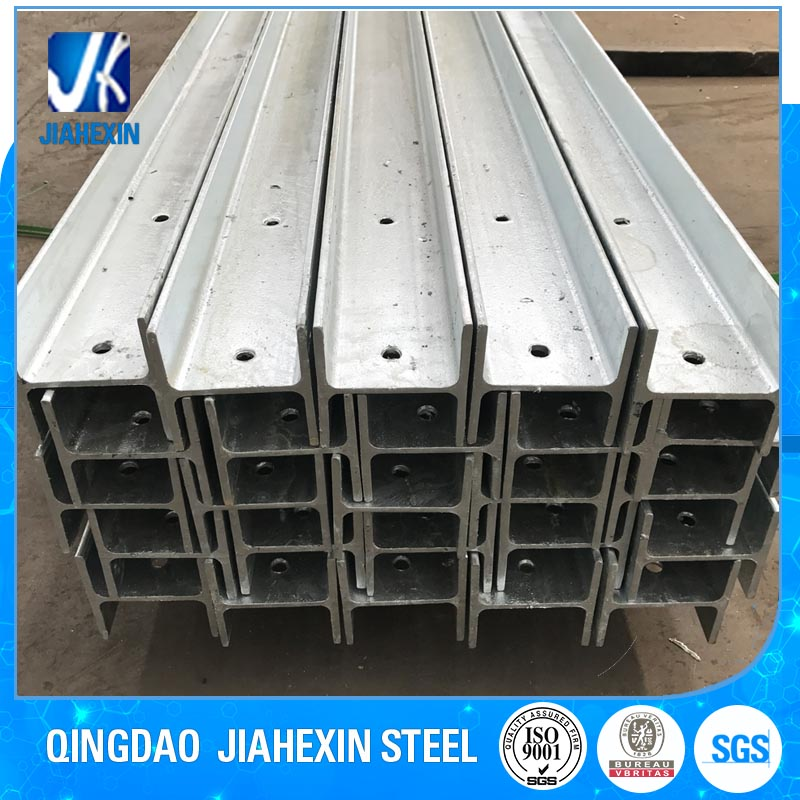 Galvanized highway guardrail H steel Post