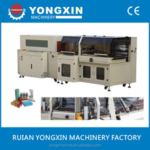 Gabion Heating Film Shrink Packing Machine