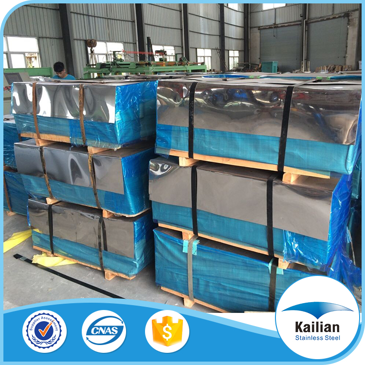 PVC protecting film available slit / trim edge food grade stainless steel sheet