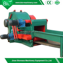 high output wood chipper mulch machine for sale