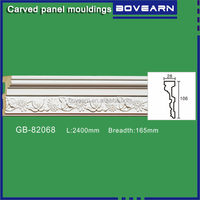 Polyurethane chair rail / PU wall mouldings at factory price from China manufacturer