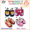 First step newest designer star patterns adult baby shoes