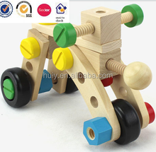 Albaba china supplier children toys wooden toys for kids