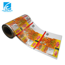 Food packaging plastic roll bag dispenser for nuts