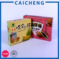 Food Industrial and Offset Printing 2015 food packing box