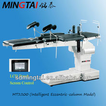 electric hydraulic integrated operating table, MT2200 OEM surgical instrument operating table on OT with CE(Intelligent model)