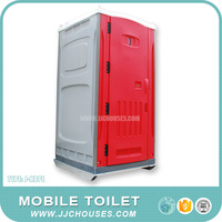 New technology mobile toilet, Super low cost used portable toilets for sale, Eco-friendly portabl toilet