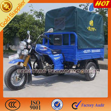 Best New 175cc Hot Cargo Three Wheel Motorcycle in 2015