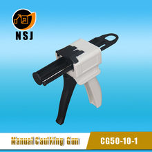 corian glue gun for 50ml 10:1 acrylic solid surface adhesive
