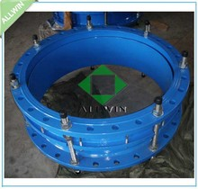 ISO2531 EN545 Ductile Iron Dismantling Joint