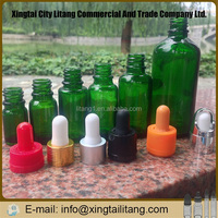 15ml round flat glass bottle