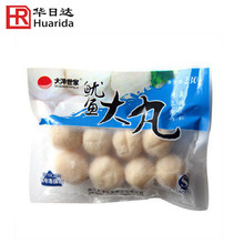 Laminated Frozen food pouch Dumplings Packaging Bag