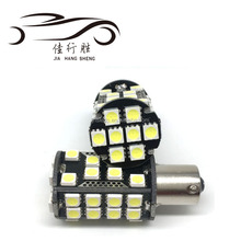 New type 1156 BA15S P21W Canbus 5050 40 SMD Car LED Light Rear Reverse Bulb 12V DC