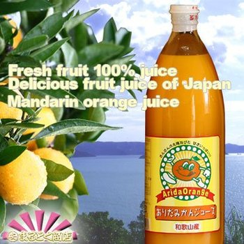 Japanese Mandarin Orange 100% Fresh Juice