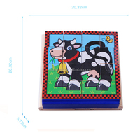 Animal Shaped Kid's Educational Wooden Blocks Toy