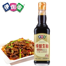 asian soy sauce recipe seasoning for restaurant