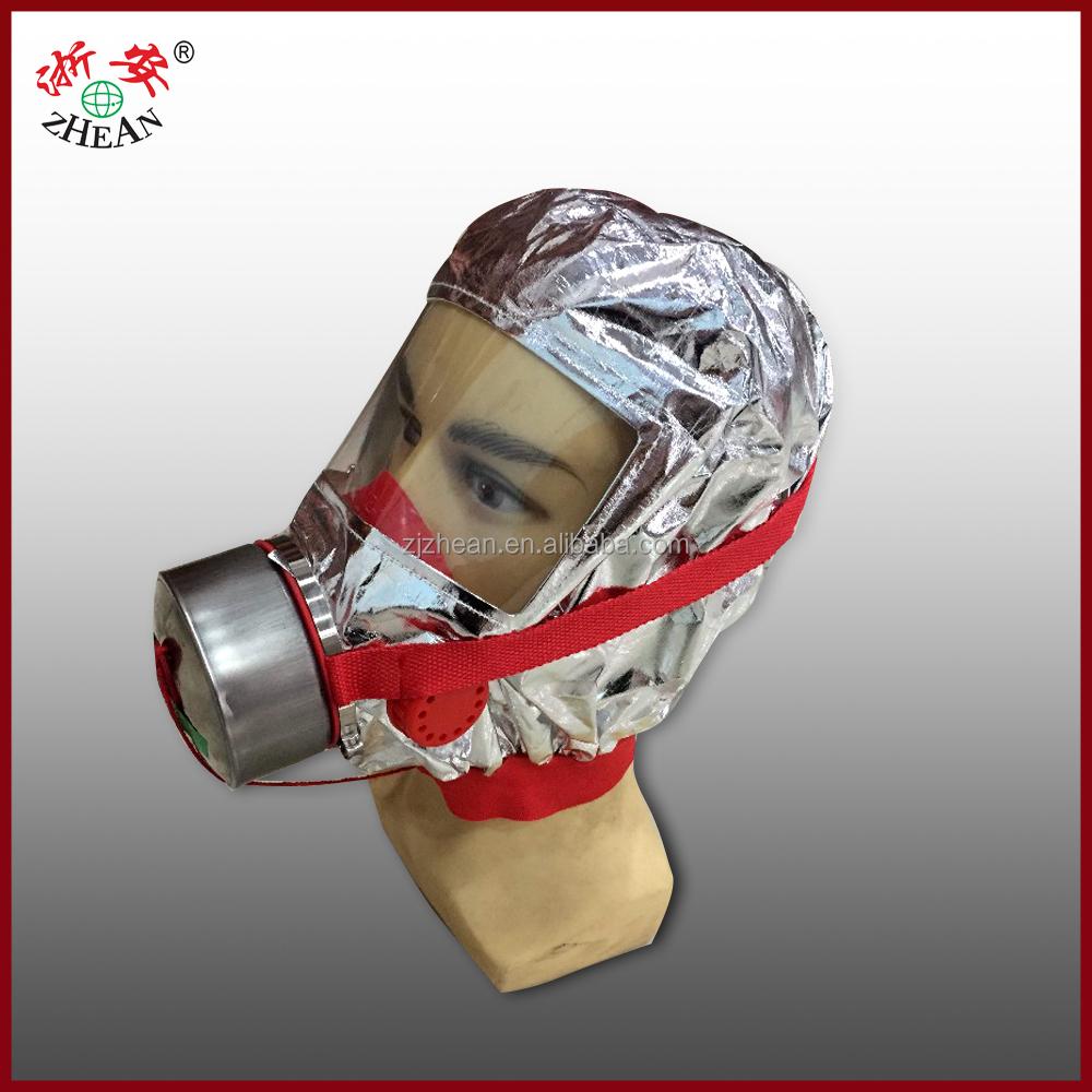 Огнеупорные маски