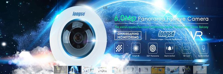 longse Fisheye IP Camera 2-Way Audio Board Lens 1.6mm LMDEA600