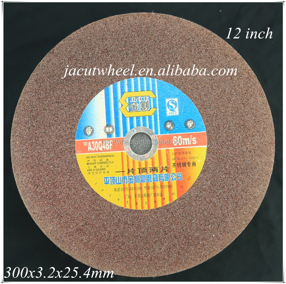 12 inch resin bond cutting wheel for Stainless Steel