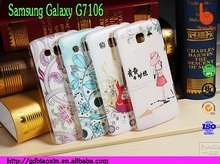China wholesale for Samsung Galaxy Grand 2 mobile phone case ,for samsung G7106 drawing case