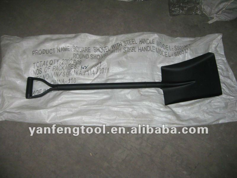 shovel with steel handle