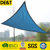 Waterproof Shade Cloth Dark Green Agriculture