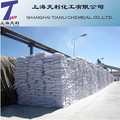 Shandong Dense Sodium Carbonate Na2CO3