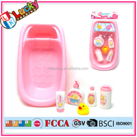 Factory wholesale kids bathroom set plastic small toy bathtub for babies