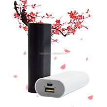 High Quanlity Low Price Portable Power Bank