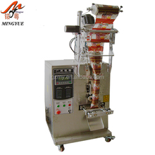 Basil Extract Powder Packing Machine Price MY-60FB