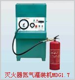 nitrogen filling machine for dry powder fire extinguisher